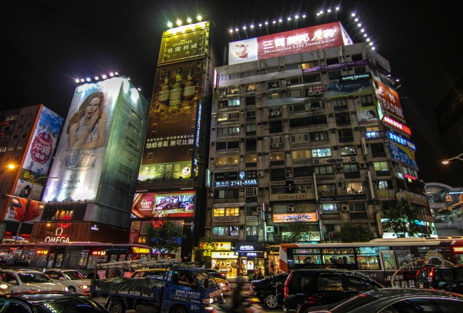 neon lights and western advertising in Taipei, Taiwan