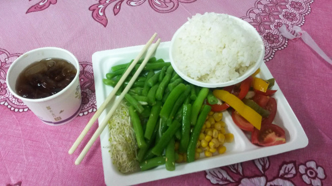 vegetarian chinese food