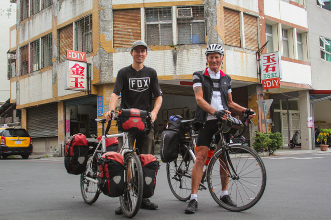 Bicycle Touring Pro Taiwan bike Tour