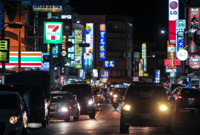 The Main Street in Hengchun, Taiwan at night