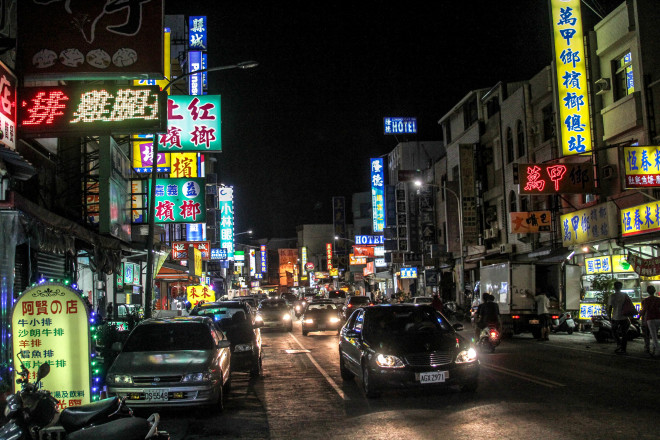 bright neon lights in Hengchun, Taiwan