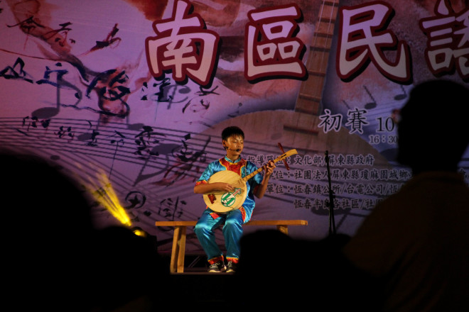Taiwan music student performance